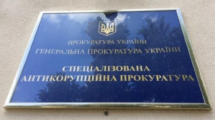 САП сделала первые шаги после скандального расследования о коррупции в Укроборонпроме