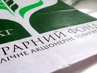 «Аграрный фонд» выделит 2,5 млрд грн на весеннюю форвардную программу