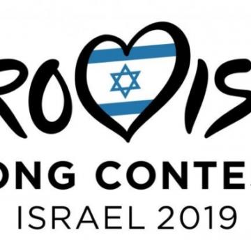 Продажу билетов на Евровидение временно остановили из-за нарушений