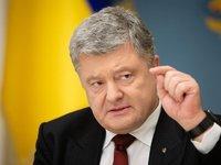 Децентрализация не мешает существованию унитарного государства Украина – Порошенко
