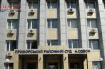 В Одессе арестовали парня, ранившего ножом полицейского