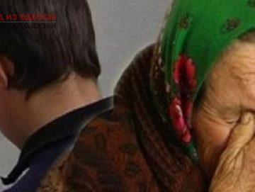 В Одесской области произошло наглое ограбление