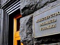 Украина привлекла 2-й кредит на 529 млн евро под гарантию Всемирного банка – Минфин